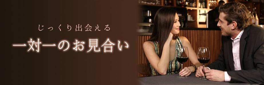jp-omiai